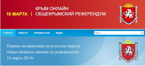 referendum2014_ru