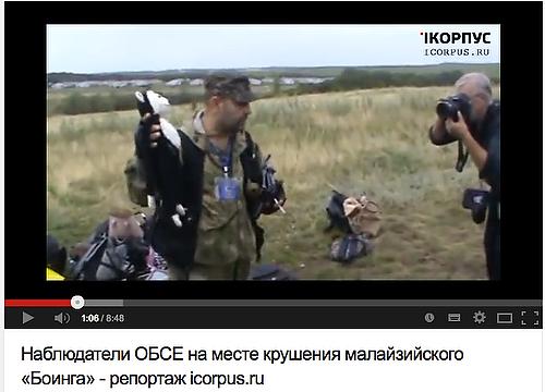 UKR_MH17_toy-1_20140718
