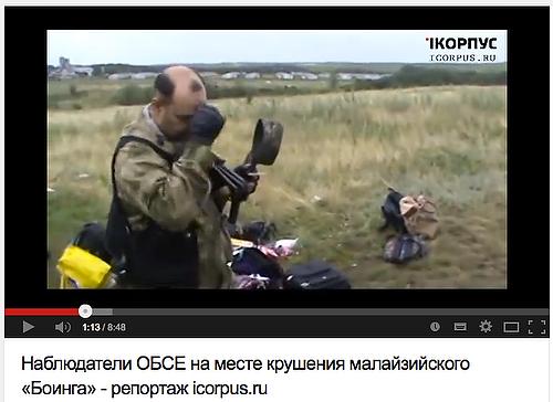 UKR_MH17_toy-2_20140718