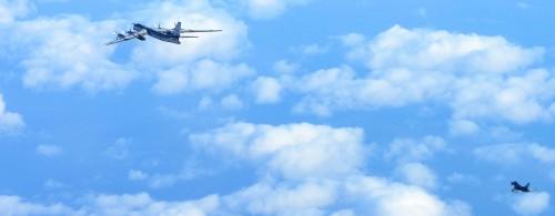 RAF Typhoon Fighters Police UK Skies