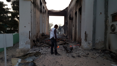 MSF_kunduz-ruins_20151003