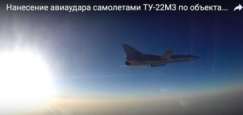 20160816_RUS_Iran_TU-22M3