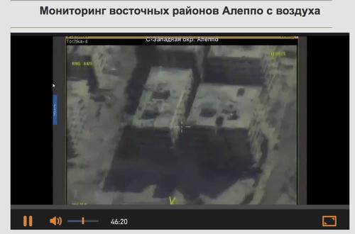 20160915_Aleppo_Drohne_RUS