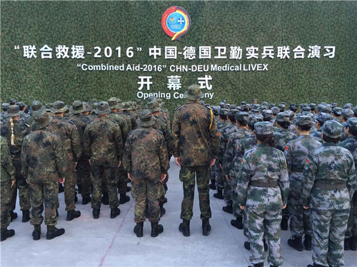 20161020_combined-aid_china-2_a